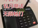上海座机号码 自动呼叫系统 包月电话