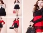 新世界时尚女装 诚邀加盟