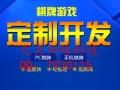 网狐6603平台提供配套数据库网站游戏源码/三人行电子商务