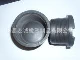 1.9寸石油油管护丝帽 1.9寸螺纹保护帽 1.9寸油管护丝
