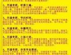 华南师范大学考研辅导班怎么选?2021考研培训机构推荐