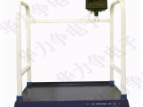 厂家供应天津医院用电子轮椅秤质量