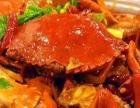 胖水手肉蟹煲餐饮加盟