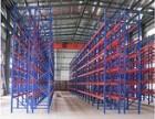 专业货架回收公司上海仓储货架回收上海重型货架回收