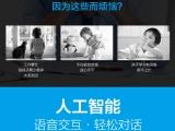 郑州儿童AI智能机器人,电话手表诚招商场柜台代理形象店