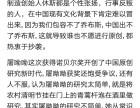 北京海淀人民大学英语家教