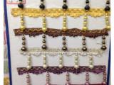 厂家批发窗帘配件串串珠珠花边混批特价