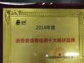 中国十大杰出兼容耗材品牌:墨动 硒鼓 碳粉 加墨