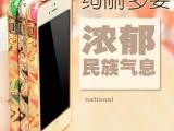 景泰蓝民族风苹果5/5s手机金属边框保护套 镶钻中国风手机外壳