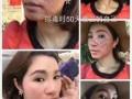 黑龙江省双城斑美拉致力女人素颜美