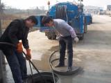 长丰清理化粪池电话多少长丰县隔油池清理维修