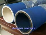 河北衡水厂家直销化学管 化学软管 高压化学软管 复合化学软管