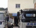 24小时昌平专业更换电瓶 搭电 道路救援维修保养