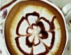 语度空间咖啡 语度空间咖啡诚邀加盟