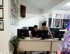 3D Max 2010-海南百汇电脑培训学校