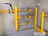 广州江夏家用商用15 50公斤煤气配送汽化器管道安装