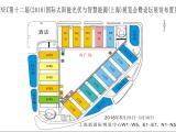2020上海光伏展日程安排 SNEC光伏展 欢迎咨询