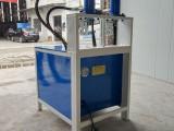 宏广辉供应液压方管打孔机铁管打孔机