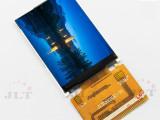 2.4寸工控液晶LCD 兼容并行SPI串口