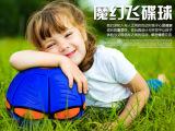 正品户外飞碟发泄球 飞盘变形玩具球 智能