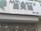 济南商铺老东门万货汇商业街盈利服装店转让