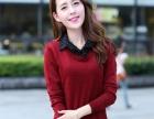 哪里有2017新款韩版女装毛衣低至2元批发合适摆摊尾货毛衣批