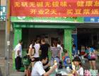在广东开一家早餐店怎么样?利润高不高?