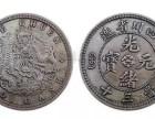 泉州古钱币私下交易鉴定出手联系我