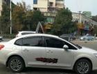 雪铁龙世嘉2016款 经典世嘉-三厢 1.6 手动 CNG 油气