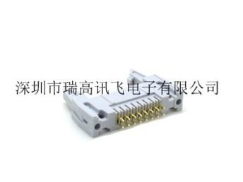 简易牛角简牛DC2连接器间距0.8-2.54