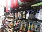 Y 生活百货超市(含水站)紧急转让