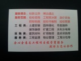 重庆专业标书,代做投标书,专业做预算,代做预算