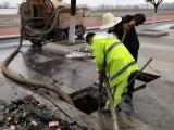 合肥市管道疏通 清理化粪池疏通窨井吸粪车吸粪化粪池清掏