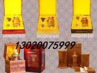 郑州回收15年30年50年80年茅台酒瓶礼盒价格