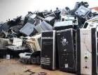 佛山南海区二手电脑回收报价