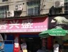 南京东路芙蓉兴盛超市转让
