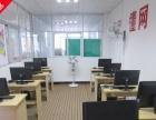 泉州西湖大霞美学室内CAD设计装修选吉智会计教育
