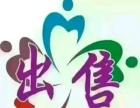 陇西文峰交易城 商业街卖场 84.7平米