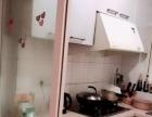 中山医院对面小区,日租 短租,可煮饭,厨具齐全。