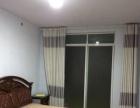 清华园 3室2厅1卫 男女不限