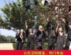 初中毕业学啥好煤炭卫校2019年招生分数线