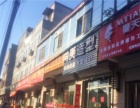 客源充足,昌平三中临街小吃快餐转让v
