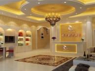 大理美业设计 美容院设计SPA设计 养身馆设计公司