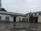 须水工业园区 厂房 2000平米