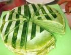 广州番禺哪里有千层蛋糕培训班蛋糕培训学校哪家好