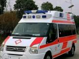 北京救護車出租