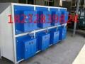 批发等离子废气处理设备/废气处理设备一体机/经久耐用