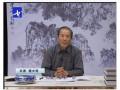 程大利 中国画欣赏 6讲3DVD高清版光盘 新中国画教学视频