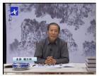 程大利 中国画欣赏 6讲3DVD高清版光盘 新中国画教学