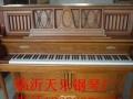 临沂市进口二手钢琴厂家批发